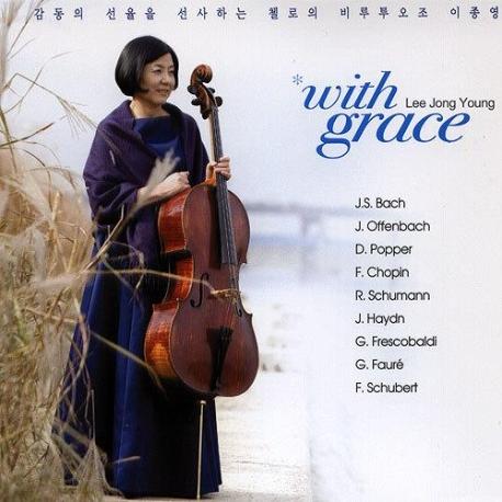 이종영 - with Grace