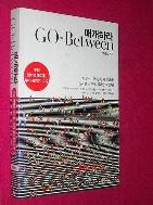 매개하라(Go-Between) //158-5