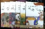 이야기로 읽는 세계 신화 시리즈1~6 (6권)-한국.중국.일본.북유럽.중둥.동아시아