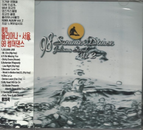 VA - 클럽 줄리아나 서울 / 98 썸머댄스 (summer dance) [미개봉] * 23곡 수록