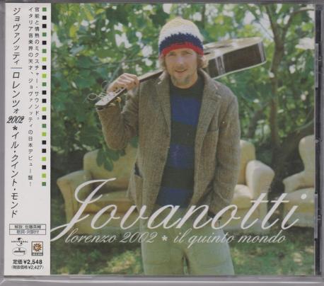 [일본반] Jovanotti - Lorenzo 2002 Il Quinto Mondo