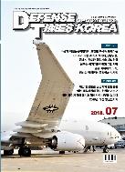 디펜스 타임즈 코리아 2018년-7월호 (Defense Times korea) (신238-6)