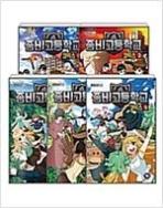 좀비고등학교 코믹스 1~5 세트 - 전5권