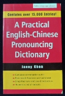 Practical English-Chinese Dictionary [외국서적] //사진의 제품   ☞ 서고위치:MT 5