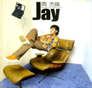 Jay Chou (주걸륜) - Jay 1집 CD
