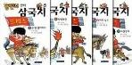 뚱딴지 만화 삼국지 세트(전5권)