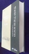 전두환 대통령 문서편  - 대통령 기록물목록집- /사진의 제품  ☞ 서고위치:ST 2  *[구매하시면 품절로 표기됩니다]