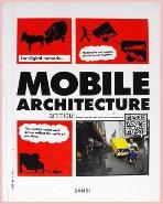 새책. MOBILE ARCHITECTURE