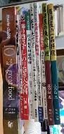 花ずし /かわいい?きずし花ずし 誕生日?お節句?パ-ティ-に!일본원서요리책