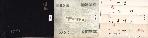 1962년 서울중앙고등학교 제53회 졸업기념앨범 (桂苑) -고서/희귀본
