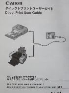 IXY Digital 55 Direct Print User Guide (일어판)
