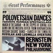 Polovetsian Dances  : Favorite Russian Spectaculars ///LP1