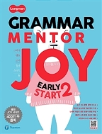 Longman Grammar Mentor Joy Early Start 2 ★선생님용★ #