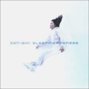 Ken Ishii / Sleeping Madness