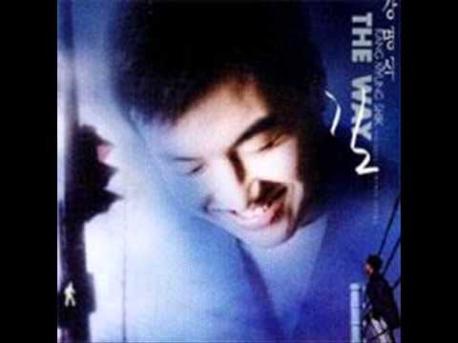 강명식 - 길 THE WAY (CD)