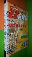 PC게임짱 PC GAME ZZANG 2001년 3월.4월