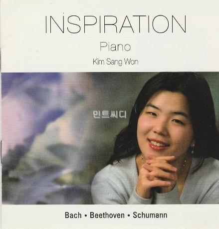 김상원 - Inspiration Piano