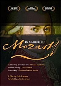 [DVD] 모차르트를 찾아서 (In Search Of Mozart) [필 그랩스키] / [북릿 포함 ]