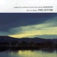 안단테 (Andante) 1집 - Letter [재발매] 미개봉 * 하드커버+악보집 포함