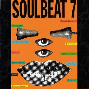 V.A. / Soulbeat 7 (수입)