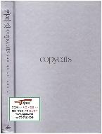 카피캣  copycats - 오리진을 뛰어넘는 창조적 모방의 기술 [양장] [겉자켓 없음]