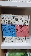 어린 예술가들의 감성동화 (어린음악대 15권, 어린화가들 15권) -- 상세사진 올림
