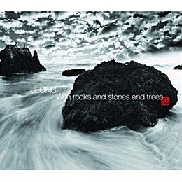 강은일 - Jeong - With Rocks And Stones And Trees
