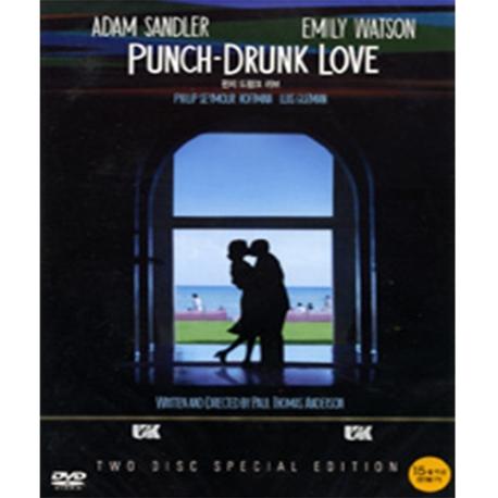 (DVD) 펀치 드렁크 러브 SE (Punch Drunk Love SE, 2disc)