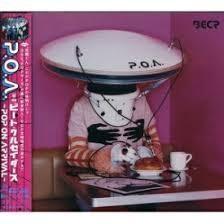 [일본반] Beat Crusaders (비트 크루세이더스) - P.O.A. ~ Pop On Arrival ~