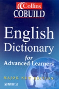 Collins Cobuild English Dictionary for Advanced Learners, 3/E.번호1
