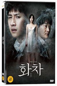 화차(1disc)(2012)