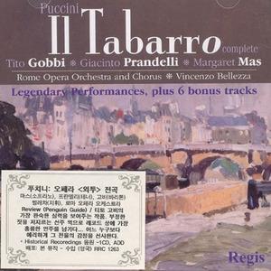Vincenzo Bellezza / Puccini : Il Tabarro (Complete) (수입/RRC1263)