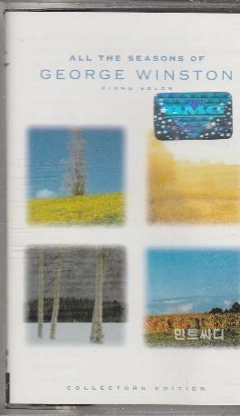 [카세트 테이프] George Winston - All The Seasons
