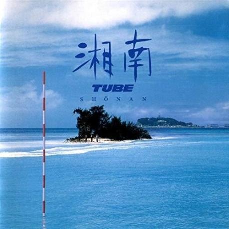TUBE - 湘南
