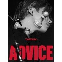 [미개봉] 태민 (Taemin) / Advice (3rd Mini Album)