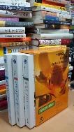 하이라이트 현대문학 감상서 전3권 (현대시 감상.현대소설 감상01.현대소설 감상 02)