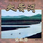 Sojiro / he Great Yellow River (대황하)