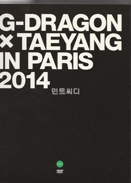 지드래곤 & 태양 - G-Dragon X Taeyang In Paris 2014 (홍보용)