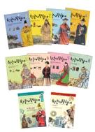 한국사 탐험대 세트 - 전10권