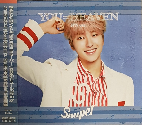 [일본판매반] 스누퍼 (Snuper) - You=Heaven [Jpn Ver][세빈 Edition]