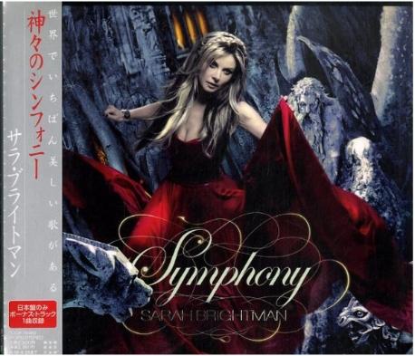 [일본반] Sarah Brightman - Symphony [+1 Bonus Track][Digipack]