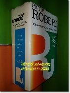 Petit Robert 2 - Dictionnaire Universel Des Noms Propres