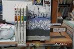 상도 1-5완.사진3.최인호-2002