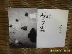 애드인북 / 운수 좋은 날. 빈처 그 외 Vol.4 / 현진건 지음 -16년.초판