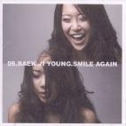 백지영 5집 - Smile Again [서울음반 초판]