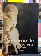 All about TaeKwonDo (Pal Jung Do Creative Poomsae)