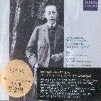 [미개봉] Victoria Postnikova, Gennady Rozhdestvensky / Rachmaninov : Piano Concerto No.1, 4 (YCC0008)
