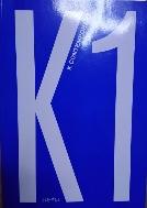 K Contemporary 1, 2 - 국립현대무용단