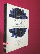 내 인생의 탐나는 영혼의 책 50 //138-8