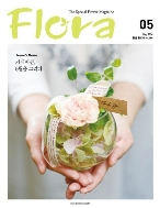 플로라 Flora 2014년 5월호